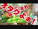 【社築/笹木咲】マリカ大会でもオタク煽りされるやしきず