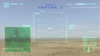 [TAS]エースコンバット04 Mission 16