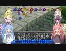 【VOICEROID実況】チョコスタに琴葉姉妹がチャレンジ!の141