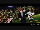【にじさんじMMD】SMC組で「WAVE」【葉加瀬冬雪/加賀美ハヤト/夜見れな】