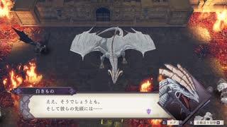【黒鷲ハード】ファイアーエムブレム風花雪月を実況プレイすんぜpart82(二部最終出撃)