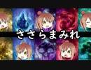 【MTGアリーナ】ささらまみれ 3まみれ【テーロス還魂記カードレビュー+宣伝】