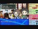 【サタスペ】ホップでポップな絵画大作戦2-4【チームわたい】