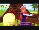 【東方MMD】 メディスンが人を毒殺した話(前編)その 2(東方創想話)