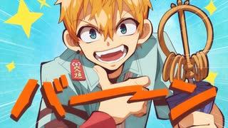 地縛少年花子くん 全12件 Dアニメストア ニコニコ支店のシリーズ