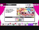 【無課金】A3!【3周年記念メダル秋冬】10人選抜iPhone版