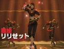 【FF11】舞-HiME リリゼット