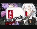 紲星あかりの緊急労働24時【Frostpunk】Body4