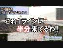 【WoT】 方向音痴のワールドオブタンクス Part101 【ゆっくり...