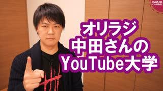 オリラジの中田敦彦さんは優秀なビジネス