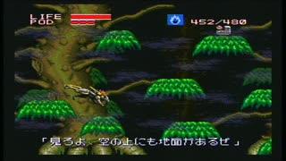 【超攻合神サーディオン】誰もが認めるクソゲーをやろう会_Part03