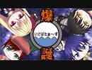 【新人VTuber】初めの第一歩!!【いどばたぁず】