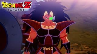 【PS4】ドラゴンボールZ KAKAROT をやる Part 2【初見】