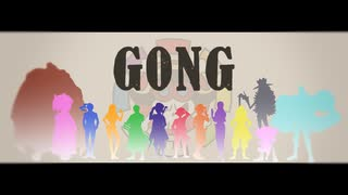 【手書きONE PIECE】 GONG 【声真似で歌ってみた】