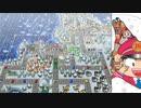【桃太郎電鉄16】全力でゆっくり進む桃太郎電鉄 17年目【カード制覇付き】