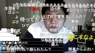 七原くん20200117踊る赤ちゃん浩平(1)