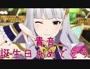 【貴音誕】日刊 我那覇響 第2325号 「Flyers!!!」 【ミリシタ】