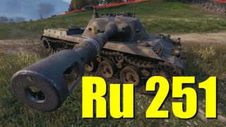 【WoT:Spähpanzer Ru 251】ゆっくり実況でおくる戦車戦Part668 byアラモンド