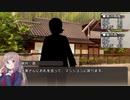【ゆっくりTRPG】満月の遠吠え・第一話【CoC第7版】
