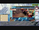 【RTA】世界樹の迷宮X Heroic 裏ボス撃破 4時間35分14秒 Part 16/17【VOICEROID実況】