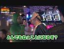 債遊記 第75話(3/4)