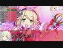 【卓M@s】GIRLS BE SWORD WORLD2.5 セッション10-11【SW2.5】