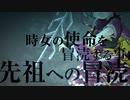 マギアレコード2部 集結の百禍編 CM
