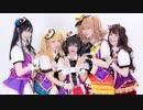 【灰かぶり姫プロジェクト】Shine‼︎踊ってみた(short ver.)