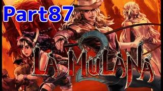 【実況?】元・お笑い見習いが挑む「LA-MULANA2(ラ・ムラーナ2)」Part87