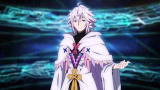 【第14話FGOアニメ】「Fate/Grand Order -絶対魔獣戦線バビロニア-」Episode 14予告動画