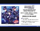 THE IDOLM@STER SideM WORLD TRE@SURE 12 試聴動画