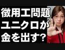 ムンジェイン大統領を東京五輪に招待 日韓議連はいつでも彼らのために活動