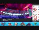 【ポケモン剣盾】まったりランクバトルinガラル 62【アーマーガア】