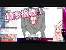 【空気読み】Live#043 《大家一起來 KY 精華版》 / 奇漾少女 夏日葵