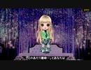 禁区 / 中森明菜 【CeVIOカバー/ONE】 (再調声)