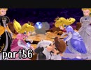スマブラSP実況 part56【ノンケ対戦記☆VIPビッチの挑戦! VSドクターマリオ】