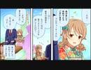 シンデレラガールズ劇場わいど☆21