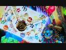 【パチンコ】CR牙狼魔戒ノ花XX Part.23