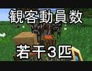 【Minecraft】ありきたりな技術時代#11【SevTech: Ages】【ゆっくり実況】