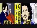【漫画】king gnuブレイクまでの軌跡【キングヌーマンガ動画】