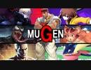 【MUGEN】昇リュウ前後!格ゲー卒業級ランセレバトル OP