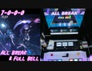【手元動画】Ai Nov (MASTER) ALL BREAK & FULL BELL【#オンゲキ】