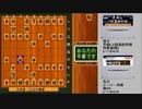 【検証】SFC将棋ソフト対決