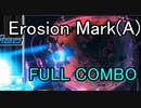 【beatmania】Erosion Mark(A) FULL COMBO(手元あり)【INFINITAS】