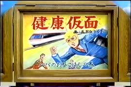 2006年11月のCM集(AXN内)