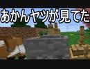 【Minecraft】ありきたりな技術時代#14【SevTech: Ages】【ゆっくり実況】
