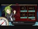 【艦これ】2019年秋イベE6-2甲 睦月型7隻入り水上打撃部隊NG集