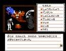 【 Slowly live commentary 】 Devil's invitation Part 12 (End)