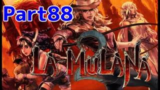 【実況?】元・お笑い見習いが挑む「LA-MULANA2(ラ・ムラーナ2)」Part88