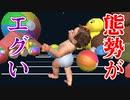 永遠に赤ちゃんを歩かせるゲームがえぐいwww【Baby walking simulator】